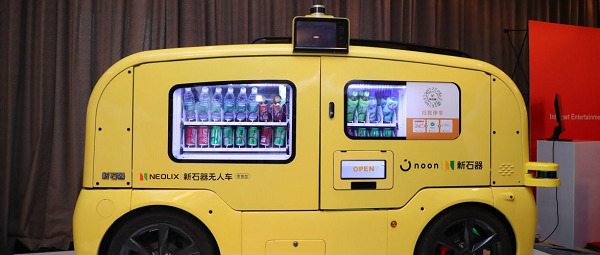 Meet the company behind China's self-driving vending machines: Inside China's Startups