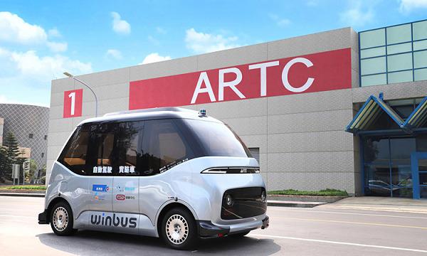 Taiwan to kick off sandbox test of new autonomous minibus