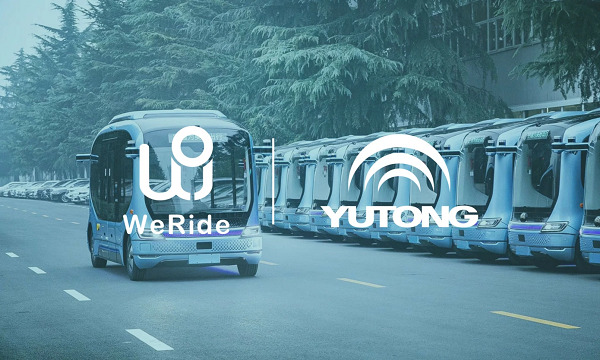 Chinese autonomous driving startup WeRide bags $200M in funding