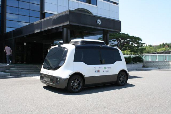 Researchers to demonstrate 5G-connected unmanned level 4 autonomous shuttle bus